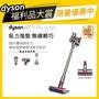【dyson 戴森】dyson V7 Fluffy Origin無線吸塵器 福利品(銀灰色)