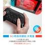 《檳二小舖》任天堂 Nintendo Switch 手把 NS 良值 二代 搖桿 Switch無線 NFC