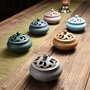 5Cgo 泥土陶瓷蓮花小號盤香爐茶室客廳室內檀香沉香薰點香器盤香供佛拜佛堂小巧,6個顏色可選
