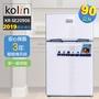【KOLIN 歌林】一級節能90L雙門小冰箱 (KR-SE20906-白色)