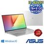 ASUS X512FL-0398S8265U 冰河銀 升級特仕版  15吋筆電   ( i5-8265U/4G+8G/1TB+PCIe 512G SSD/MX 250 2G)