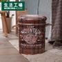 【生活工場】QQ鐵桶收納椅(共2款)