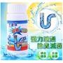【買ㄧ送二】蘭康保管道疏通劑家用堵塞清潔劑110g
