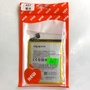 OPPO A57 電池