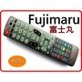 富士丸fujimaru液晶電視遙控器適用R-2512DR-2511D R-2911D R-2221D R-3111D