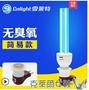 雪萊特紫外線消毒燈殺菌燈家用移動式滅菌燈便攜室內除螨紫外線燈 MKS