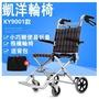 【簡捷家居】特價出清一台 僅重8KG輪椅 便攜手推車 折疊輕便手推車 鋁合金飛機旅行老人兒童便攜式代步車