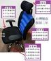 【40年老店專業賣家】全新【台灣製 保固二年】高質感 電腦椅 可調整坐深 後仰鎖定 主管椅 SGS  高背辦公椅 電腦椅