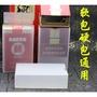 新款 軟包硬包通用 透明塑膠煙盒 煙盒20支裝超薄男 裝煙盒
