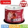 IMATION CD-R 52X (200片裝)