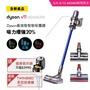 【dyson 戴森】 V11 Absolute 手持無線吸塵器(雙主吸頭旗艦款)送免油健康氣炸鍋