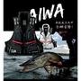 現貨 【 Daiwa磯釣馬甲救生衣】 多功能釣魚服救生衣 救生衣 馬甲  內浮板可拆