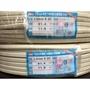 太平洋電線電纜2.0MM白扁線~~零切價 32元 / 米