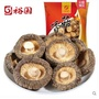 隨州香菇乾貨500g 家用剪腳農家特產批發蘑菇冬菇幹香菇一斤-奕奕
