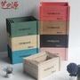 實木收納箱木質整理箱組合特大號桌面書本收納盒抽屜式儲物木箱子