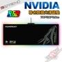 PC PARTY B.FRIEND MP07 RGB NVIDIA 聯名款 滑鼠墊