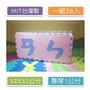 ✨蝦拼童樂會✨現貨✨ 台灣製 注音符號 巧拼 32X32 38入 巧拼 安全墊 遊戲墊 舒柔墊 無甲醯胺 注音巧拼