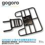Gogoro 2 EC 05 專用貨架 加大貨架 置物架 後貨架 外送 送貨 g3 g2 ai-1 EC-05  哈家人