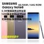 【特賣中】全新三星Samsung Galaxy Note8 (6G/64G) 4G單卡/美版虹膜辨識/臉部辨識/智慧手機