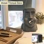 🔥現貨+預購🔥 復活島摩艾石像面紙盒 摩艾面紙盒 造型面紙盒 (嘟嘟嘴款)