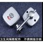 公共廁所五金配件/衛生間隔斷配件/門鎖 衛生間指示不銹鋼方鎖