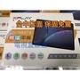 【 易播平板  EPLAY I8 送飛鼠遙控】 送皮套 OTG HDMI轉接  台中店面 可面交  EVPAD 台灣版