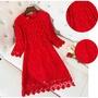 二手 七分袖紅色蕾絲洋裝 小禮服 喜宴 包臀洋裝