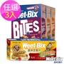 【Weet-Bix】澳洲全穀片任選3入(MINI蜂蜜.杏桃.野莓.五穀綜合)
