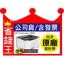 【原廠碳粉匣+含發票】HP Color Laser 150a 彩色單功能雷射印表機