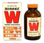 [Wakamoto] indigestion Free Shipping / bad digestion / strong constipation Wakamoto 300 tablets / 1000 tablets Set of 2 ★ Super Special Super Special ★ Wakamoto stronger Wakamoto / Strong WAKAMOTO 100