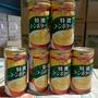 日本伊藤園 特濃玉米濃湯