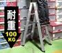【4尺特製鋁梯】台灣製造 荷重100KG 四階鋁梯 A字梯