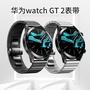 現貨 華為WATCH GT2手表表帶華為GT2表帶gt不銹鋼原裝腕帶gt2尊享版表帶46mm42mm尊享版金屬手鏈智能硅
