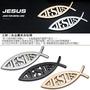 【天馬行銷】五餅二魚 耶穌魚 基督教金屬車貼車標