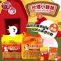 台酒小雞麵25gx4包 酸辣風味 台灣菸酒點心麵 (購潮8)
