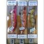 烏賊蝦3·5吋響珠糸列