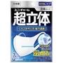 🔜[現貨]⛩日本製 嬌聯 超立體/超快適口罩 😷 抗PM2.5 花粉(450元)