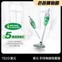 【TECO東元】手持無線鋰電吸塵器(XYFXJ601)