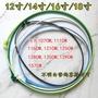 清倉!特賣萬寶華生電風扇落地扇網箍 網圈 塑料罩臺扇壁扇固定網圏膠圈配件