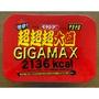 日本 激辛 超辣 GIGAMAX 泡麵 超超超大盛 一包