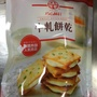 中祥-巧心蘇打牛軋餅乾