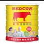 預購 紅牛 罐裝 2.3kg 全脂奶粉