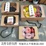 【fujy】通用水果禮盒包裝盒高檔葡萄水蜜桃禮盒創意蘋果芒果包裝紙箱定制
