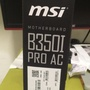 B350i pro ac MSI am4 ryzen itx主機板