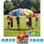 哇哇購*Alex 超級接球降落傘(氣球傘).學校體能必備.13歲以上.戶外團康