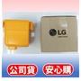 免運!隨貨附發票【全民電器】 LG A9無線吸塵器 電池 A9PBED2X A9PBED2R A9BEDDINGX
