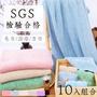 MOMO代購6445082日式超吸水親膚微絲大浴巾-代訂MOMO