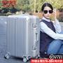 韓版登機箱女20/24拉桿箱商務男行李箱包 大學生旅行箱子22寸鋁框