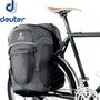 [出清特區]丹大戶外用品 德國【Deuter】Rack Pack 單車馬鞍袋48L/腳踏車馬鞍包/單車小旅行背包 32468 ㄧ對