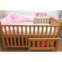 英國原裝mothercare 實木嬰兒床 兒童成長床 贈杜邦彈簧床墊